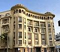 IMCAMA Building 03.jpg