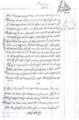 """Ibrahim Tahir Musayev. """"Riyazül-arifin"""".png"""