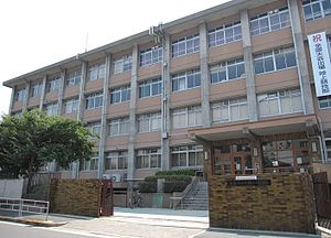 Ichioka High School.JPG