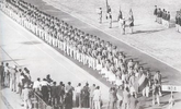 Opening ceremony of the first Asian Games