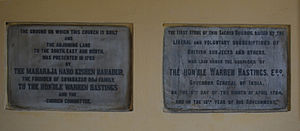 St. John's Church, Kolkata - Foundation Plaques, St. John's Church, Kolkata