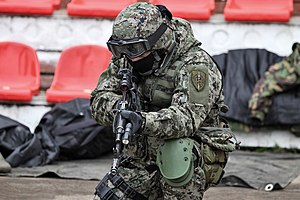 Federal Drug Control Service of Russia - SURPAT wearing Grom Special Purpose Unit member of the Federal Drug Control Service