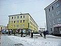 Irkutsk. February 2013. Cinema Barguzin, regional court, bus stop Volga, Diagnostic Center. - panoramio (9).jpg