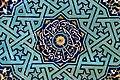 Irnk038-Jazd-Meczet Piątkowy.jpg