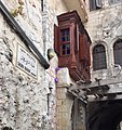 Islamic architectural heritage in the Old City (Jerusalem).jpg