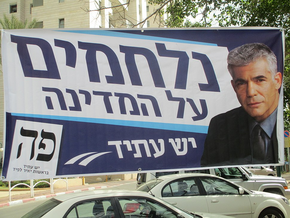Israeli legislative election, 2015, Yair Lapid