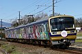 Izuhakone-Series7000-Lovelive.jpg