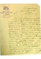 Izvestaj za nokna straza vo Kriva Palanka, 1916.pdf
