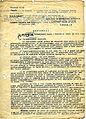Izvestaj za rabota, Arhiv Bitola, 1955.jpg