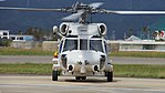 JMSDF SH-60J(8265) taxing at Tokushima Air Base September 30, 2017 04.jpg