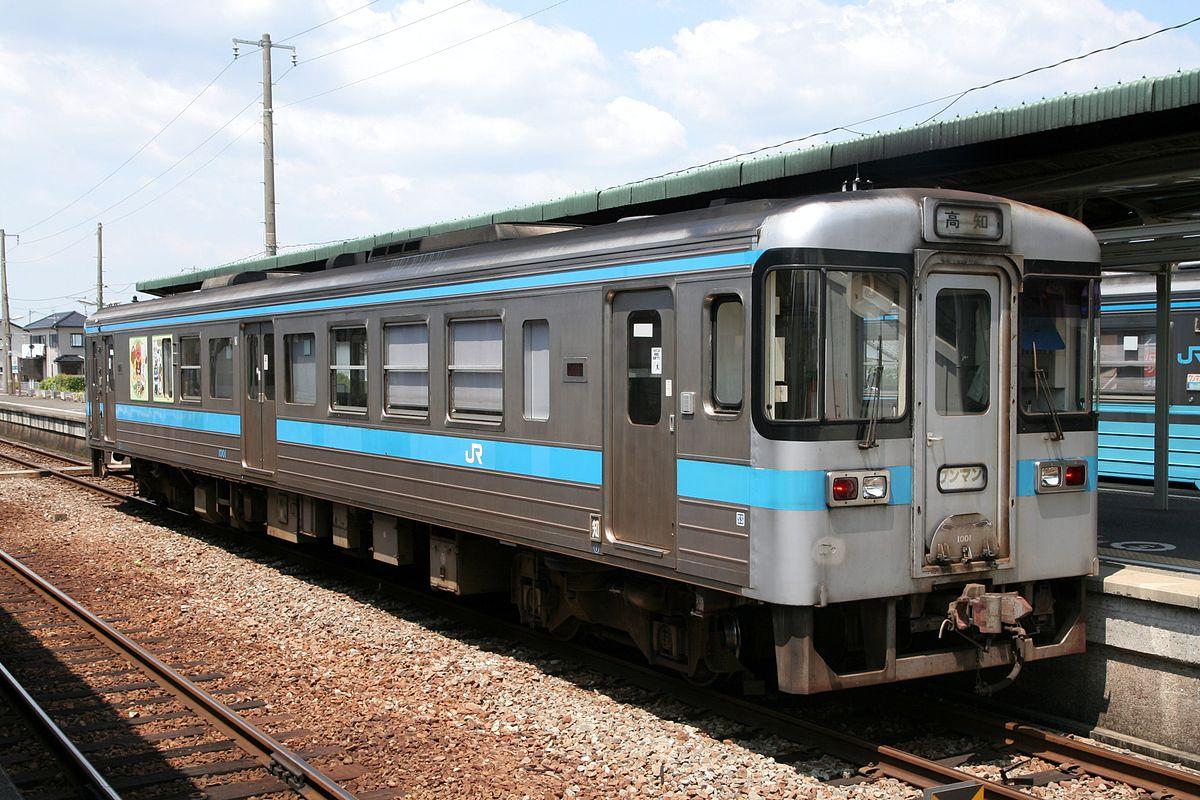 JR Shikoku 1000 Series
