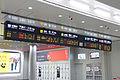 JRW destinationshower(Hiroshima).JPG