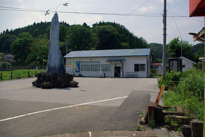 Shishiori-Karakuwa Station - Shishiori-Karakuwa Station in July 2009