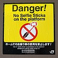 JR Sign Danger No Selfie Sticks on the Platform.jpg