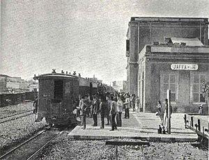 Jaffa railway station - Jaffa railway station in 1892