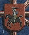 Jagajłavičy, Pahonia. Ягайлавічы, Пагоня (1860-69).jpg