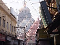 Jagannath temple ( market view).JPG