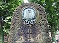 Jahn-Denkmal Frisch Fromm Fröhlich Frei.jpg