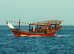 Dhow - A Jalibut in the Persian Gulf