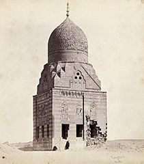 James Robertson and Felice Beato Tomb of Sultan az-Zahir Qansuh.jpg