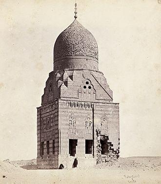 Burji dynasty - Tomb of Sultan az-Zahir Qansuh circa 1858