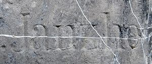Janče - Janzhe written in the Bohorič alphabet