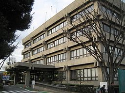Japanese,Saitama prefecture, warabi city office..JPG