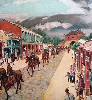 Taiwan under Japanese rule - Painting of Japanese soldiers entering the city of Taipeh (Taipei) in 1895 after the Treaty of Shimonoseki