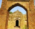 Jasrota Fort.png