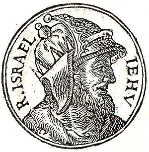 Jehu - Jehu, depicted in Guillaume Rouillé's Promptuarii Iconum Insigniorum
