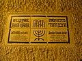 Jerusalem 123 (2458987188).jpg