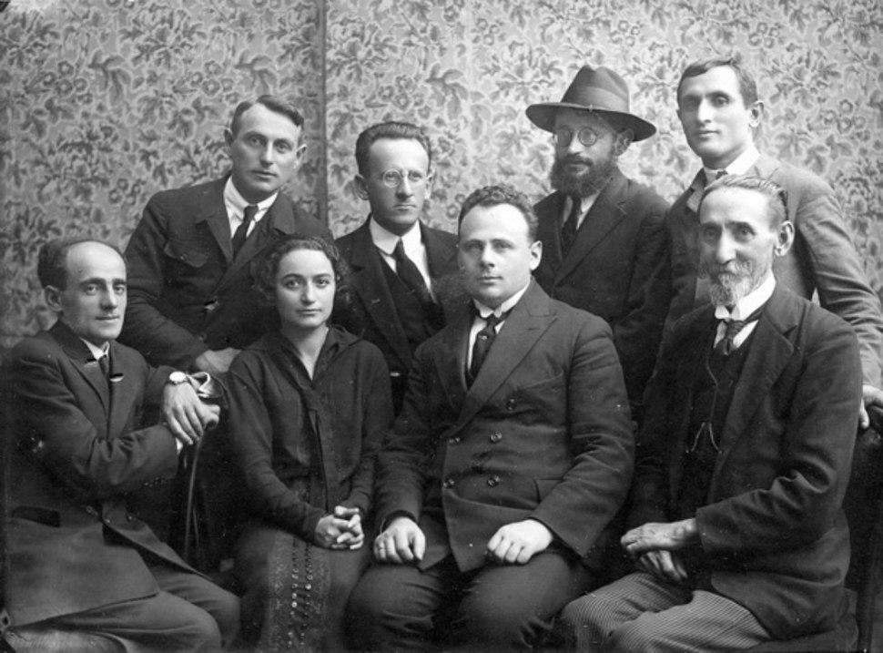 Jerusalem Head Office from Keren Hayesod in Poland. 1930-1938 (id.14517768)