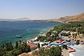 Jezero Sevan - panoramio.jpg