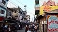 Jhalokathi Town in 2016 (2).jpg