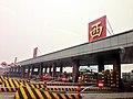 Jingxing, Shijiazhuang, Hebei, China - panoramio.jpg