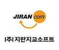 Jiran wiki.jpg
