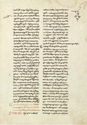 "Ephrem Mtsire - A 12th-century manuscript of Ephrem Mtsire's translation of ""the Orthodox Faith"" by John of Damascus."