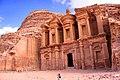 Jordan 2011-02-07 (5577045557).jpg