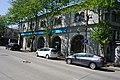 Joseb Grishashvili Str. in Kutasi, Georgia.jpg