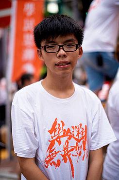 Joshua Wong Causeway Bay 130604.jpg