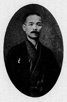 鷲尾順敬 - ウィキペディアより引用