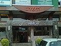Jyoti(nibm road,pune).jpg