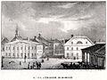 Küüni street 1830.jpg
