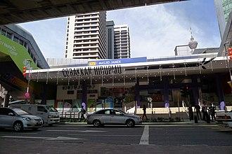 Jalan Tun Perak - Image: KL Masjid Jamek LRT Station (Jalan Tun Perak entrance)