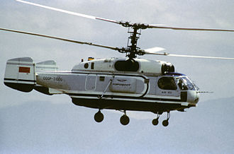 Contra-rotating - A Soviet Ka-32 helicopter with coaxial contra-rotating rotors, in 1989