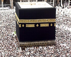 Kabaa (January 2003).jpg