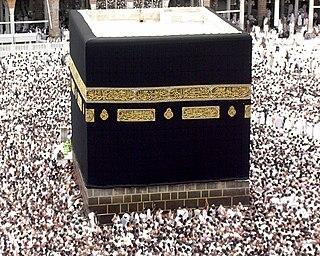 Siege of Mecca (683)