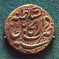 Kabul silver rupee under the Durrani Shahs of Afghanistan 18th century.jpg