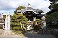 Kagakuji Ako06n4272.jpg