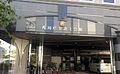 Kagawa Prefecture lawyer Hall.jpg